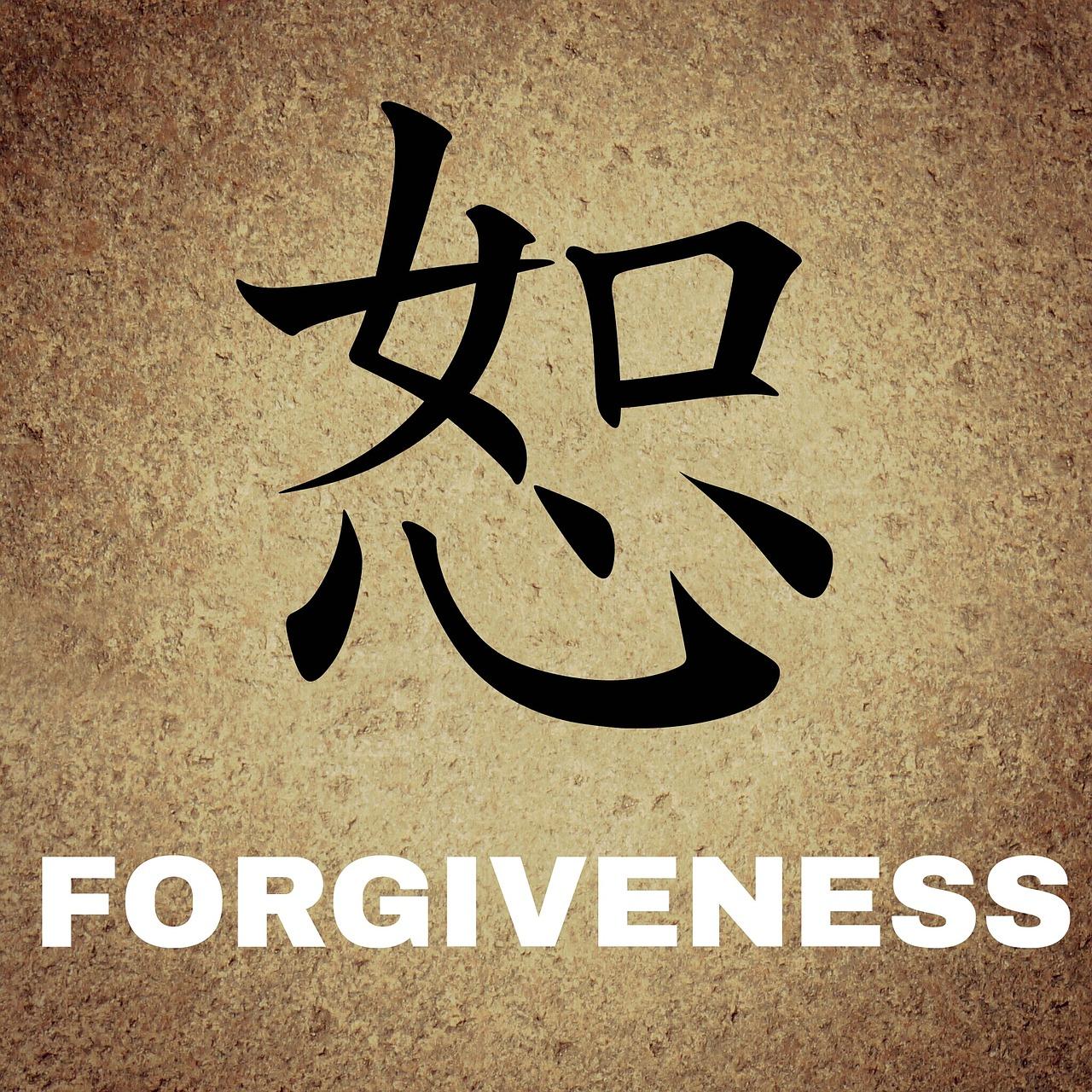 主体性を持って許し合う世界に生きること